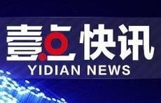 好消息!武汉协和医院多名医护人员病毒核酸转阴