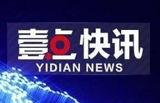 最新检测结果:武汉华南海鲜市场存在着大量新型冠状病毒