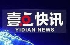 济南取消2月2日婚姻登记办理业务