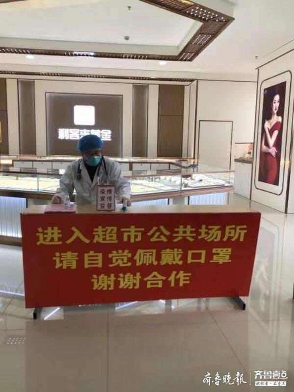 青岛城阳出台措施:进入公共场所必须戴口罩!