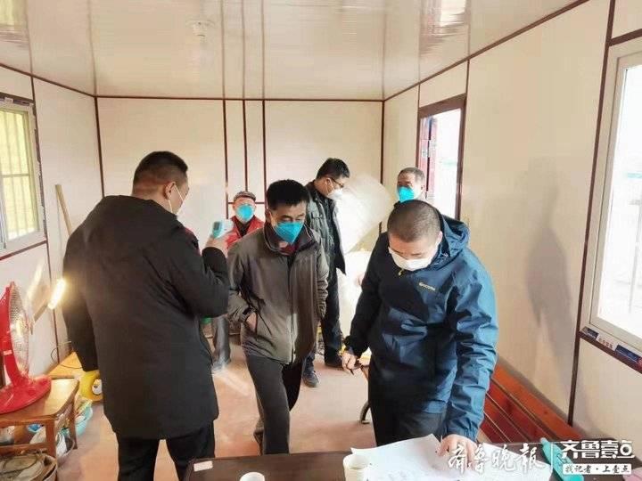 滨州经济技术开发区对323家企业开展地毯式排查