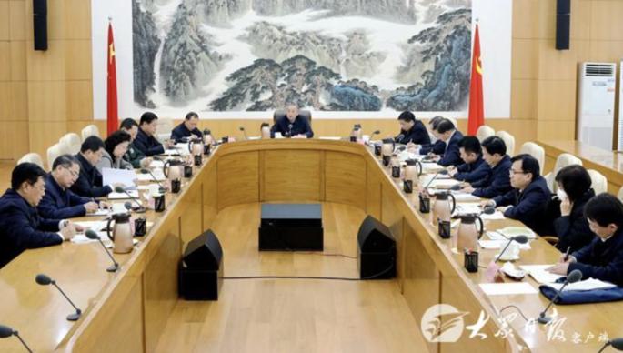 果然视频|山东省委常委会召开扩大会议,会议指出落实网格化管理