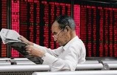 A股确认延迟开市一天,2月3日起正常开市交易