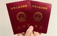 菏泽市巨野县民政局取消2020年2月2日办理结婚登记