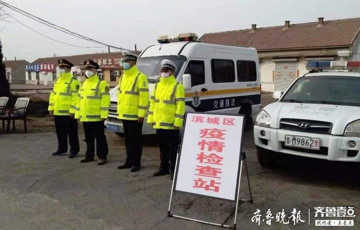 严把入口关!已前往武汉方向的货车暂时不得返回滨州