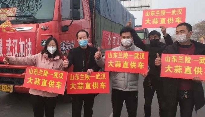 果然视频|武汉加油!临沂兰陵捐送武汉大蒜车辆开始集结