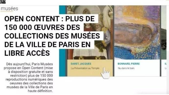 果然视频|莫奈伦勃朗文徵明,巴黎15万幅高清馆藏文物图开放