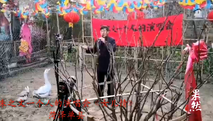 果然视频|朱之文演唱《女儿情》,一个人演唱会致敬抗疫英雄