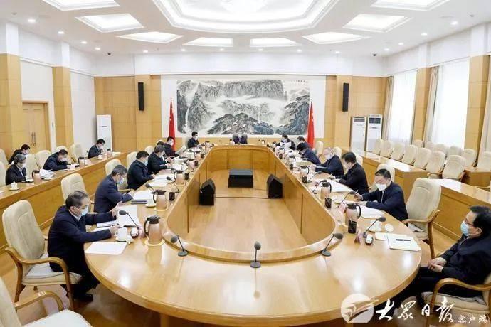 山东省委审计委员会召开第三次全体会议