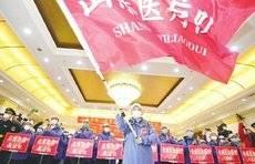 湖北省委省政府向山东发来感谢信