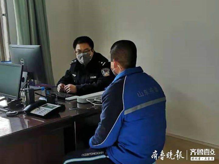 战疫故事| 6岁女儿一句话,济南硬汉警察暖哭了