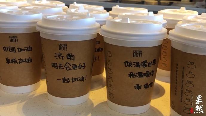 果然视频 600杯咖啡进社区,总有一杯温暖你