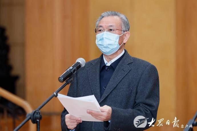 刘家义出席重点外商投资项目推进会:优化营商环境形成产业生态