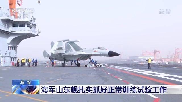 现场视频:我国首艘国产航母山东舰最新演练画面曝光