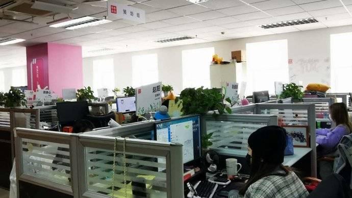 果然视频|济南电商平台韩都衣舍开始复工,增加客服处理订单