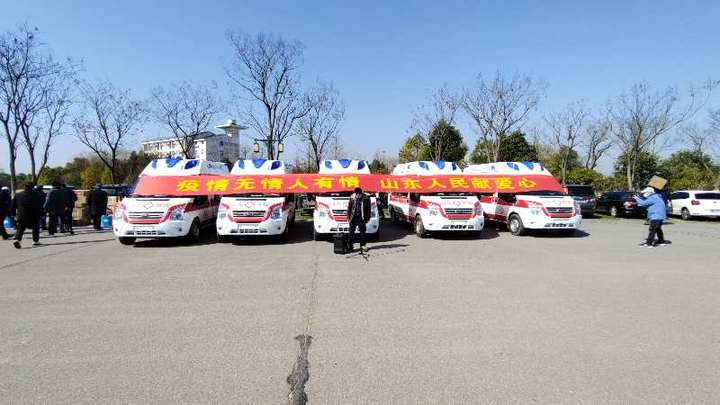 山东向黄冈捐赠5辆负压救护车,已配送至5个对口援助县市