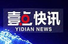凌晨4点44分,济南市长清区发生3.1级地震!震源深度8千米