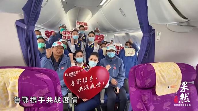 果然Vlog|壹点记者奔赴武汉!与福建医疗队偶遇相互加油