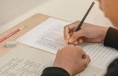 一个月内,山东7次发文推迟各类考试!附国家延迟考试信息
