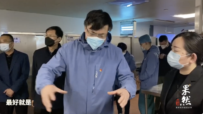 果然视频|山东省医疗队总领队左毅对住地防护措施进行检查