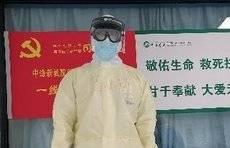 北京援助医疗队医生:每一个坚强故事的承载者,都是可爱的人