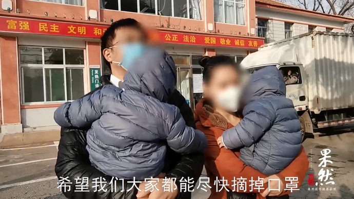 果然视频|棒!济南有一家四口4名新冠肺炎患者出院