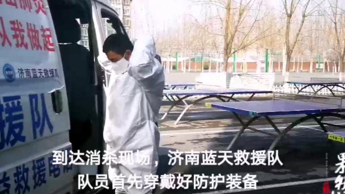 果然视频|解密!蓝天救援队消杀用的啥装备?