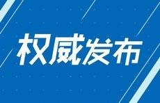 """济南本级火线提拔第一人!四天前他刚刚获评""""出彩型""""好干部"""