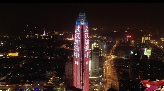 壹视频|大片来了!山东16城地标亮灯为战疫加油,看完泪目了!