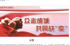 武汉29岁女医生不幸感染新冠肺炎去世