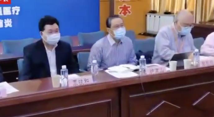 果然视频|钟南山:新试剂盒获批有助于鉴别流感和新冠肺炎