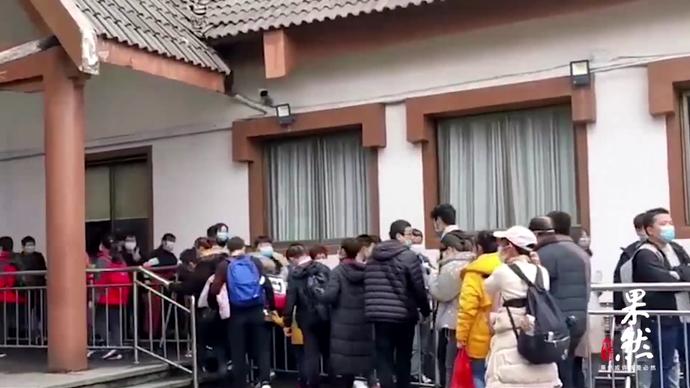 果然视频|江西武功山游客爆满发紧急通告,限流3000人