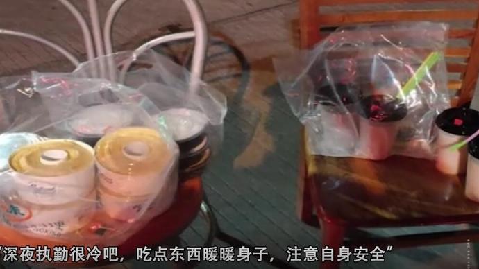 果然视频丨凌晨时分!她提着热奶茶来到了高速交警执勤点