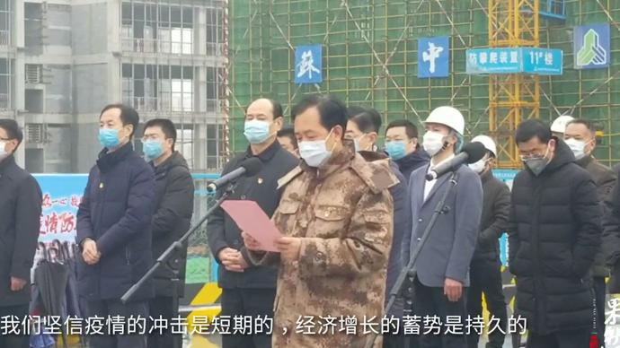 果然视频丨济南市中区重点项目集中开工,同步比拼建设速度