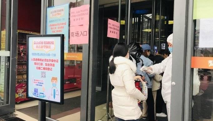 壹直播·我们复工啦|济南老东门万货汇购物广场开业!一起云逛街