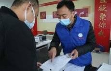有卡一律通行!滨城区发出3800余张复工复学健康通行卡