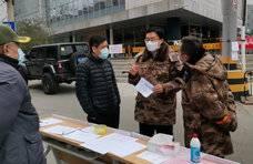 """他们是战""""疫""""先锋,济南市中区火线提拔10名干部"""