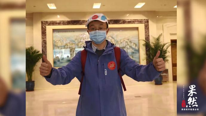 前线直击|省立医院医生VLOG记录武汉前线凌晨交接班