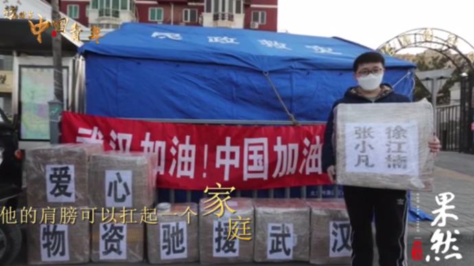百字快评|这就是中国青年!聊城小伙国外买口罩支援武汉
