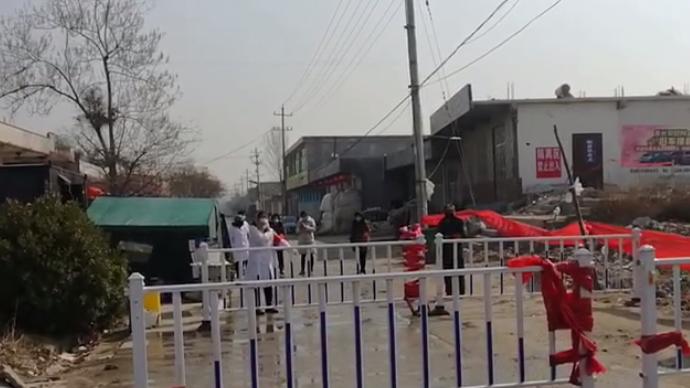 果然视频| 泰安良庄镇茅茨村,隔离的日子里,大家努力守卫家园
