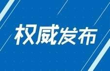 """济南全面使用""""济南云+健康易通行""""系统:回家购物均须扫码登记"""
