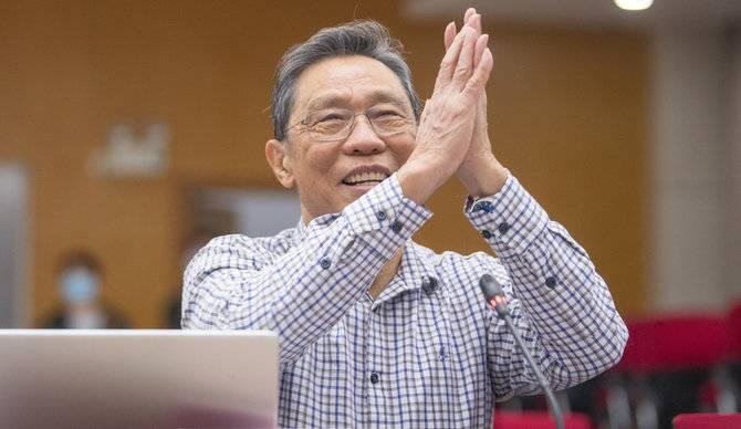 壹直播|广州医科大学举办疫情防控新闻通气会,钟南山院士出席