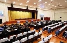 全省统筹推进新冠肺炎疫情防控和经济社会发展工作部署会议召开