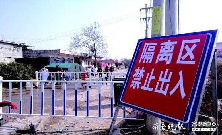 """记者探访泰安良庄""""隔离村"""" :服务队送菜上门村民生活有保障"""