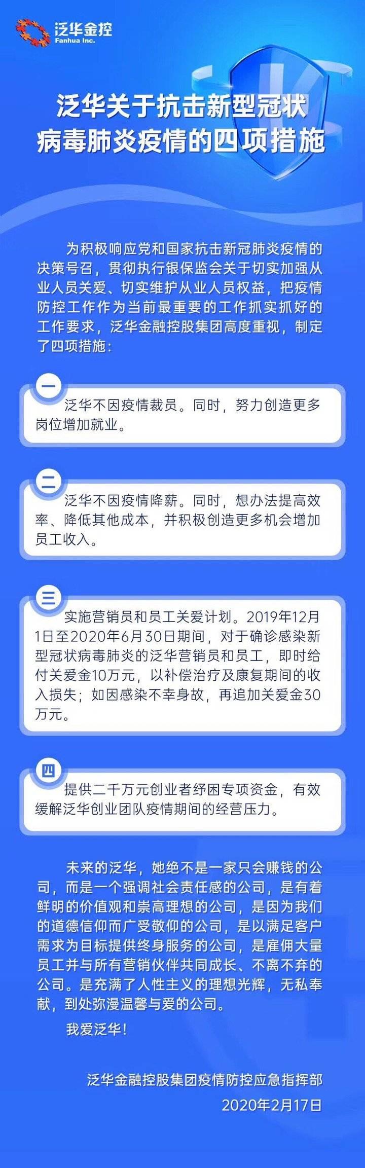 山东十一选五_[开户赠金]
