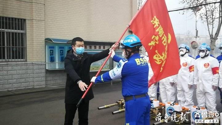 """济南团市委为免费消杀点赞!蓝天救援队获""""青年突击防疫队"""""""