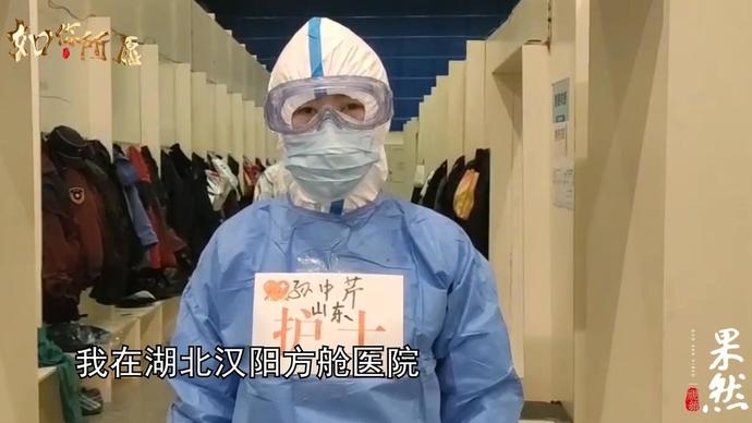如你所愿|枣庄薛城区人民医院孙中芹:以后和女儿一起加油