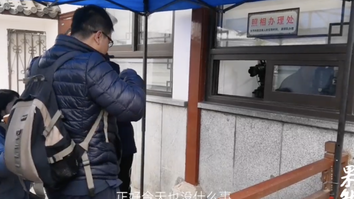 果然视频|通游年票今日恢复办理,济南市民办卡后不着急逛景区