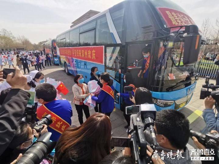 欢迎英雄回家!滨州市第一、二、五批支援湖北医疗队平安凯旋