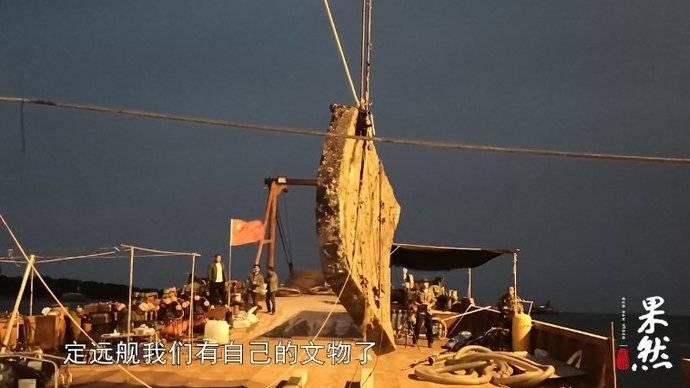 果然视频丨定远舰18吨铁甲在威海刘公岛海域打捞出水